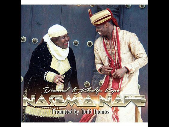 Diamond Nasema Nawe Art